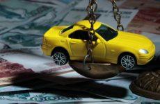Как застраховать доп. оборудование автомобиля?