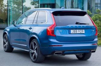 Обзор Volvo XC90 R-Design 2015