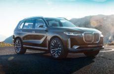 Обзор BMW X7 Concept
