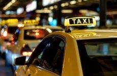 Принципы расчета стоимости поездок на такси