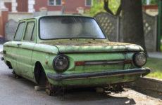 Что делать со старым автомобилем?