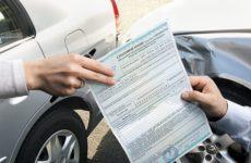 Страхование кредитных автомобилей по программе КАСКО